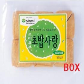 신미 초밥사랑