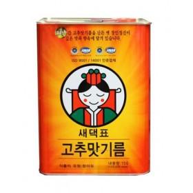 새댁표 고추맛기름 15L