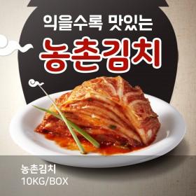 농촌김치 10KG/BOX
