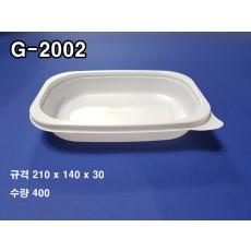 G-2002 반찬용기