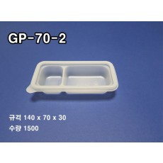 GP-70-2 반찬용기