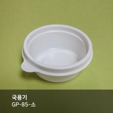 국용기 GP-85-소