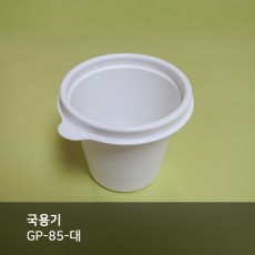 국용기 GP-85-대