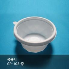 국용기 GP-105-중