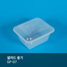 샐러드 용기 GP-07