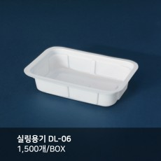 실링용기 DL-06