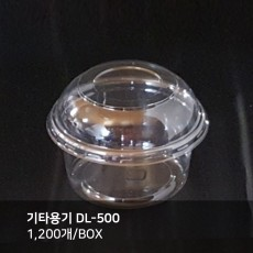 기타용기 DL-500