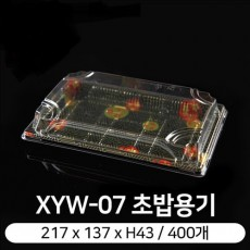 XYW-07, 사각초밥용기